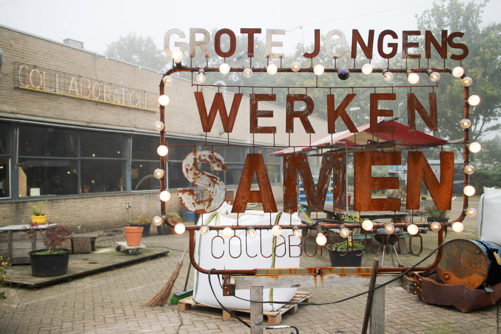 096_dutch-design-week-2016_wemakeapair